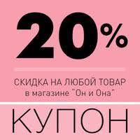 Мягкая мебель МиФ купить, сравнить цены в Саратове - BLIZKO