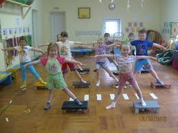 Степ аэробика в детском саду Воспитателям детских садов  Степ аэробика в детском саду