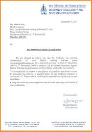 Non Objection Certificate For Job No Objection Certificate Application Letter For Student Fresh Format 24