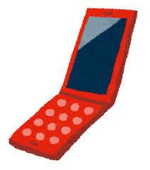 携帯電話のイラスト(ガラパゴス携帯) | かわいいフリー素材集 いらすとや