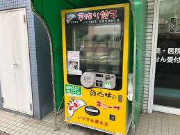 Tennis Ball Vending Machine Mesmerizing Vending Machine That Serves Handmade Gyoza Found In Yokohama
