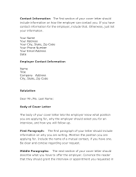 6 Best Images Of Cover Letter Should Include Job Resume Cover