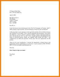Short Cover Letter Examples For Resume Resume Online Builder