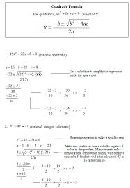quadratic word problems worksheet answers inspirational solving quadratic equations by the quadratic formula sas