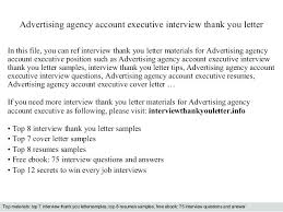Account Executive Cover Letter Samples Cover Letter Ad Agency Advertising Agency Account Executive