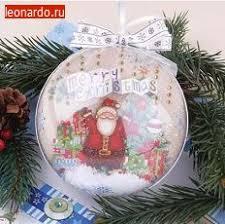 """Новогодний <b>шар</b> - """"Леонардо"""" хобби-гипермаркет - товары для ..."""