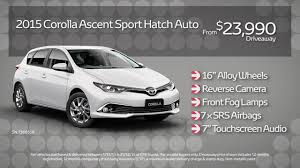 2015 Plate Clearance - Corolla Ascent Sport Auto Hatch - YouTube