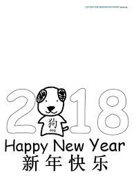 Send a very special new year greetings card or thank you note with these fun colouring. Printable Greeting Cards For Year Of The Dog Kid Crafts For Chinese New Year Holidappy Celebrations