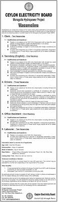 Clerk, Secretary (English), Drivers, Office Assistant, Labourer ...
