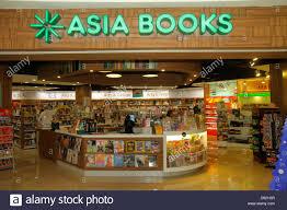 Bangkok Thailand Pathum Wan Rama 1 Road Siam Center centre