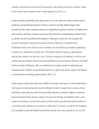 essay writing my family essay corruption essay in english corruption essay in english tevly when bribery essay
