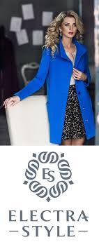 Бренд женской одежды | ВКонтакте