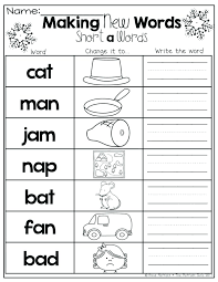 They were developed with preschool and kindergarten children in mind. Words Sh Worksheets Word Endings Sumnermuseumdc Org