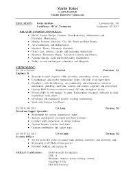 Baker Resume Sample Cpnsd Info
