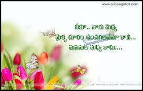 Love Quotes Images Telugu Wallpapersimagesorg