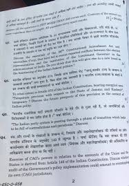upsc civil services mains exam general studies paper  upsc ias mains 2016 gs paper 2