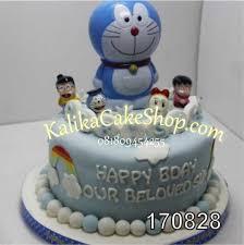 Kue Ultah Custom Doraemon Kue Ulang Tahun Bandung