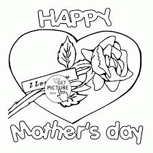 Card I Love You For Mother