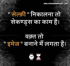 Love Life Inspirational Hindi Shayari Images For Whatsapp Stunning Sad Life Shayri
