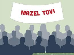 image led choose an appropriate bar or bat mitzvah gift step 6