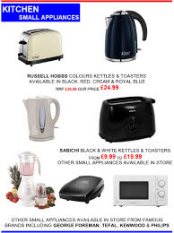 Kitchen Small Appliance Stores Small Appliances Trading 4 U