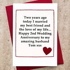 2nd year wedding anniversary gift ideas photo 1