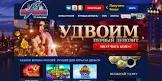 Вулкан Россия — игра в удовольствие