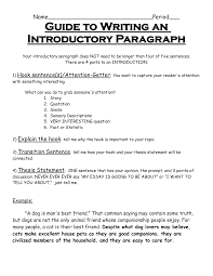 sample introduction for essay introduction essay help how to write  essay intro paragraph << homework writing service essay intro paragraph