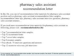 Cna Job Interview Tips Pharmacy Assistant Cover Letter Sample