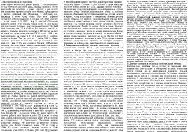 Бесплатная шпора по ДКБ Шпаргалки Банк рефератов Сайт для  Бесплатная шпора по ДКБ 21 11 09
