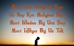 heart touching true love image of shayari es in 2017 latest