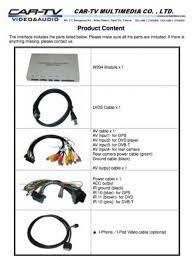 wireless rear view camera wiring diagram images rear backup install backup camera c300 wiringv us