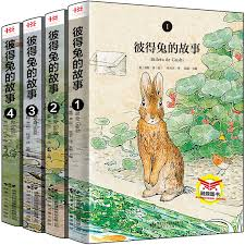 4 420 pages of peter rabbit s story painted color picture phonetic version of the full