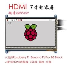 Buy <b>7 inch capacitive</b> touch lcd and get free shipping on AliExpress ...