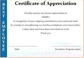 Sample Of Appreciation Certificates Free Certificates Of Appreciation For Employees Editable