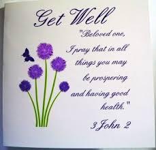 Get Well Card Get Well Card