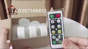 Bộ 3 đèn led dán tường coa điều khiển từ xa - YouTube