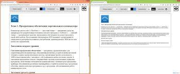 Курсовая работа Создание графических приложений для МТИ  Работа кнопок увеличения и уменьшения текста