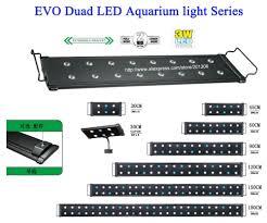 150cm Aquarium Light