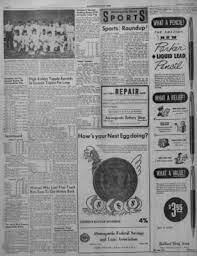 Alamogordo Daily News from Alamogordo, New Mexico on July 3, 1955 · Page 2