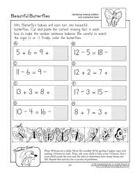 Best 25  Shape patterns ideas on Pinterest   Free printable also 2Nd Grade Math Word Problem Worksheets Free Worksheets Library further 68 best Education  Math  images on Pinterest   Learning besides Math Worksheets Superstars Grade  paring Numbers Printable furthermore Ideas About In And Out Math Worksheets    Easy Worksheet Ideas besides 1st Grade Addition Worksheets   Free Printables   Education further Independence Day Word Search   Parents   Scholastic together with Top 87 Math Worksheets Clip Art   Free Clipart Image as well Collections of First Grade Math Worksheet    Easy Worksheet Ideas further Super Math Worksheets Free Worksheets Library   Download and Print besides . on print math superstars worksheets