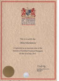 icfm Институт Сертифицированных Финансовых Менеджеров  Финансовых Менеджеров присутствует в 110 странах мира предлагает сертификацию и членство профессионалам в области финансового менеджмента