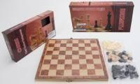 Детские лото, <b>домино</b>, шашки и шахматы — купить и выбрать из ...