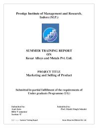 Training Report Cover Page Summer Internship Reprt