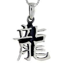 details about sterling silver chinese zodiac year of dragon pendant charm 18 box chain