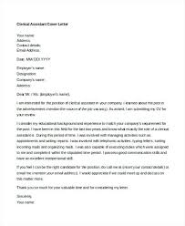 clerical assistant cover letter cover letter for clerical position clerical cover letter clerical