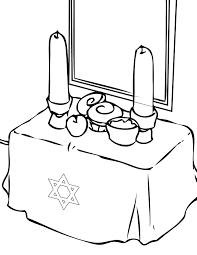 Small Picture Rosh Hashanah Coloring Page Handipoints