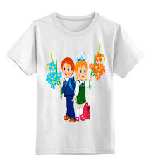 Детская футболка классическая унисекс <b>ДЕНЬ ЗНАНИЙ</b>.<b>ШКОЛА</b> ...