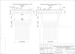 Мосты курсовые работы дипломные проекты Чертежи РУ Курсовая работа Проект реконструкции железобетонного моста через р