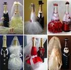 И шампанское на свадьбу 138